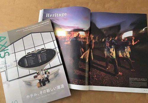 【メディア掲載】AXIS 10月号に掲載いただきました。